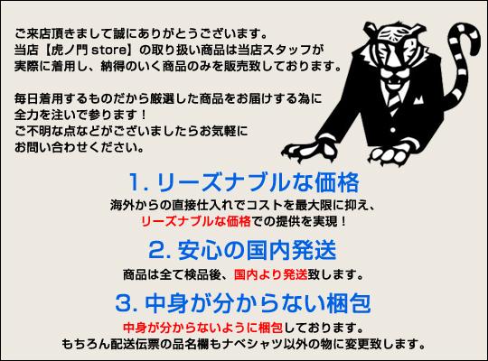 虎ノ門store